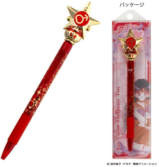 Sailor Moon Pen Wand Mechanical Lead Pencil Mars