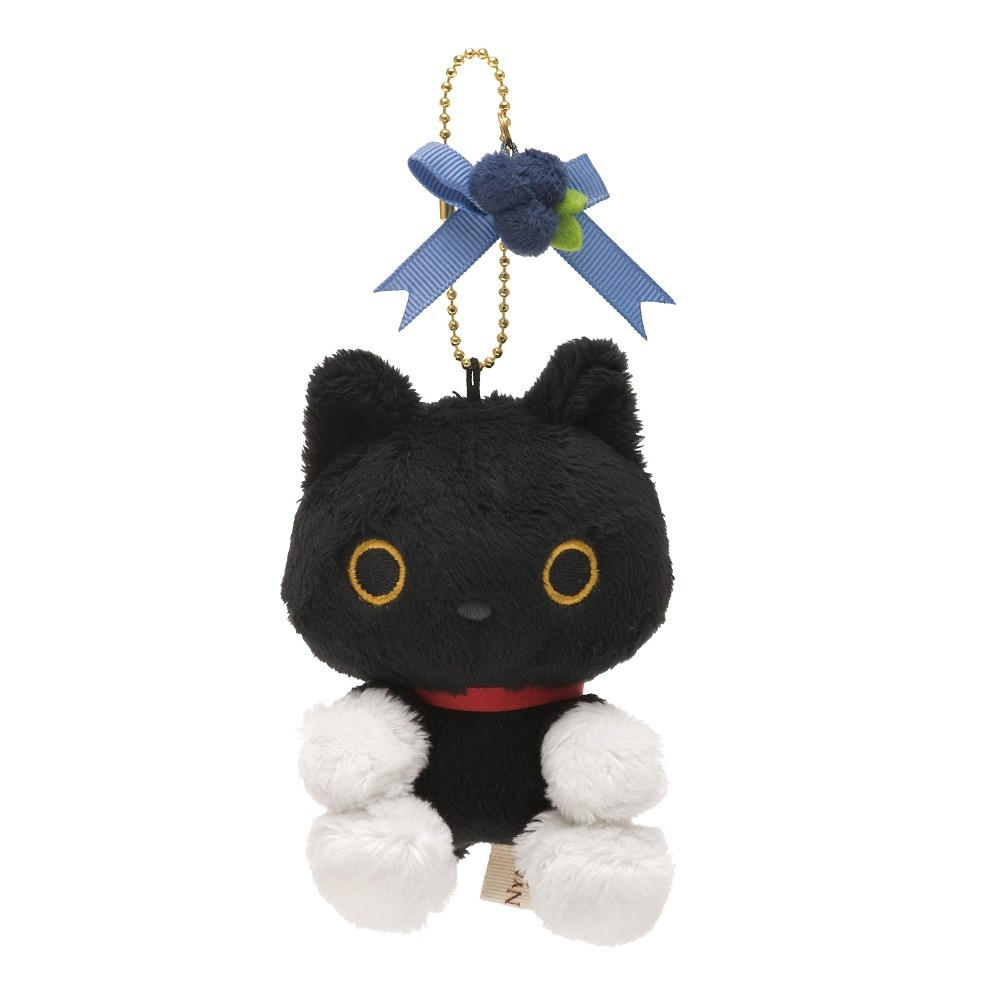 Socks Nyanko Plush Keychain