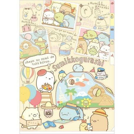 Sumikko Gurashi Travel Clear File Folder Dividers