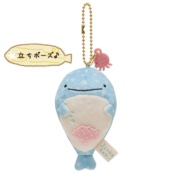 """Jinbei-San"" Mr. Whale Shark Keychain with Stingray/Octopus"