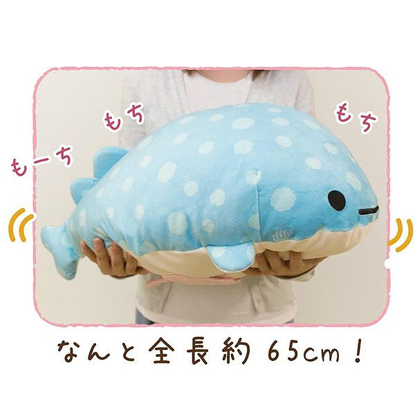 """Jinbei-San""Jinbesan Mr. Whale Shark Plush LXL"