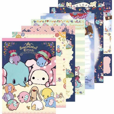 Sentimental Circus Mouton Hometown Series Notepad 2