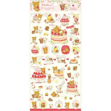 Rilakkuma Strawberry Party Sticker Cake