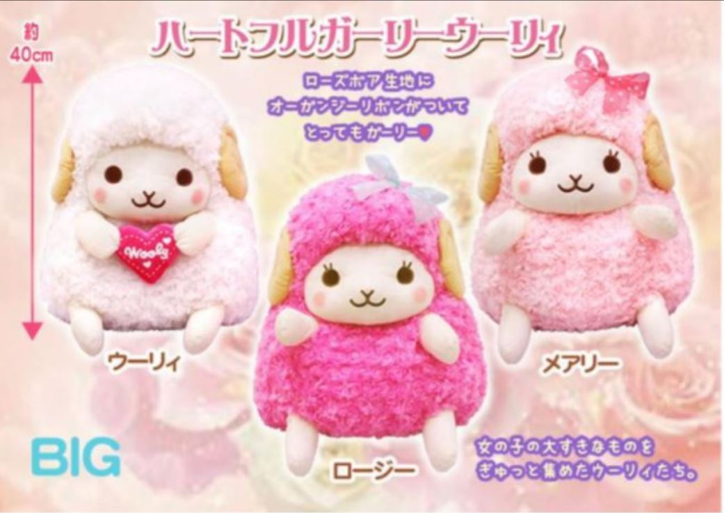 Wooly the Sheep Heartful Girly L Hot Pink 40cm