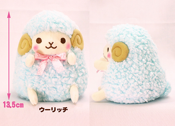 Wooly the Sheep M Blue 13cm