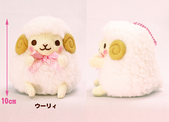 Wooly the Sheep Keychain White 10cm