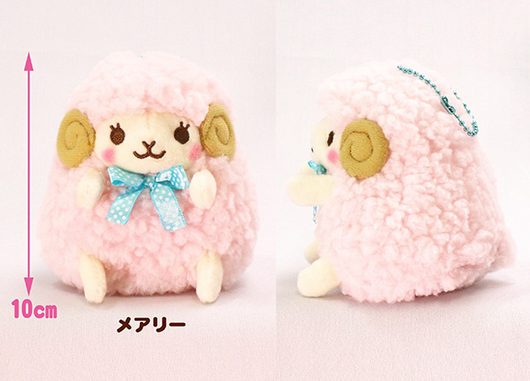 Wooly the Sheep Keychain Pink 10cm