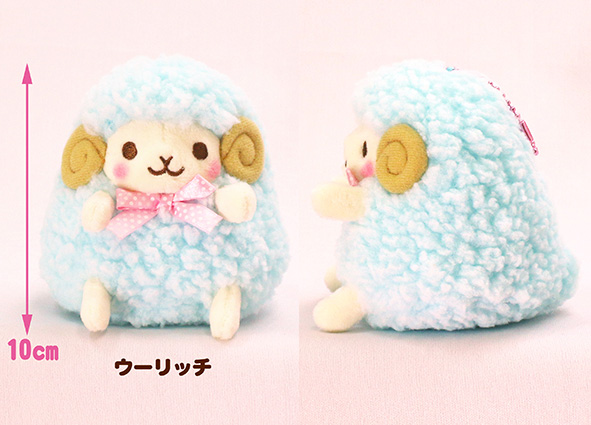 Wooly the Sheep Keychain Blue 10cm